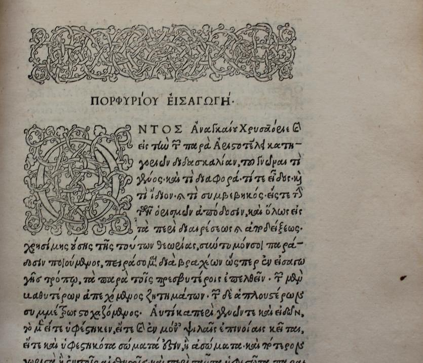 Aristotle 1495 Greek font type 1.