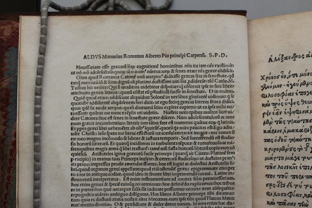 Aristotle 1495 dedication to Alberto Pio