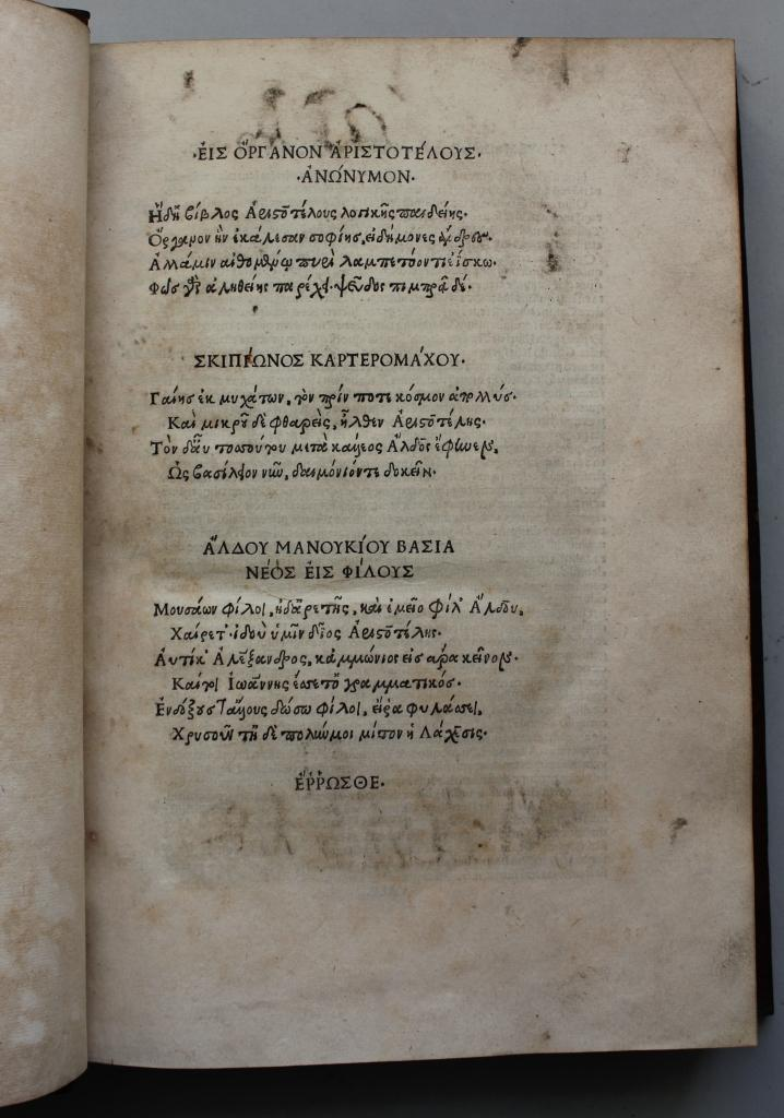 Aristotle 1495 vol 1.