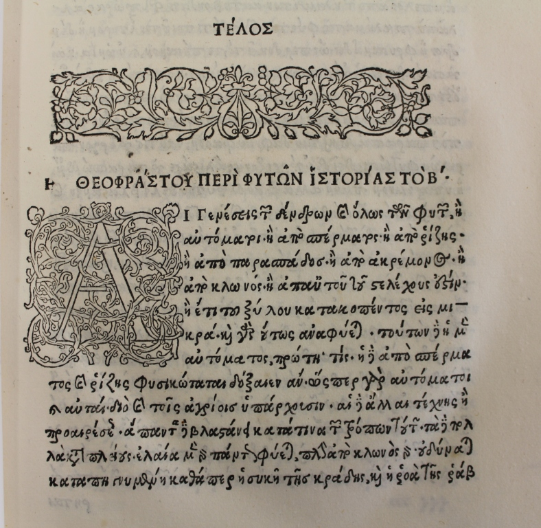 Aristotle vol 4 text and capital.