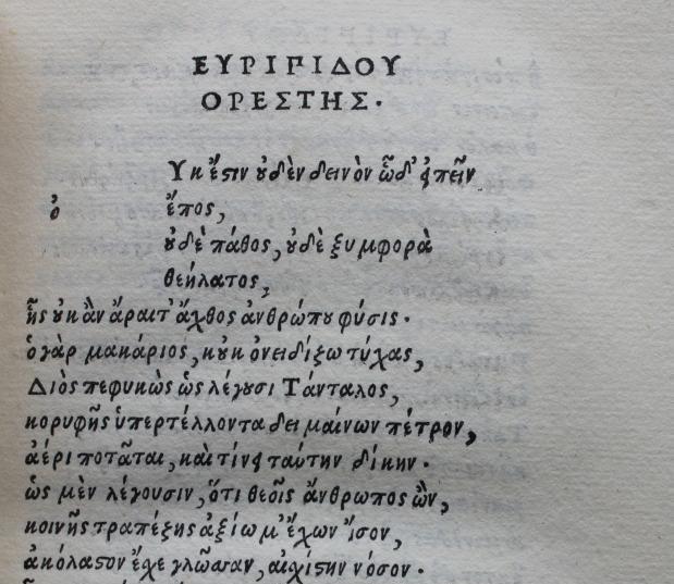 Euripides 1503 Greek font type 4.