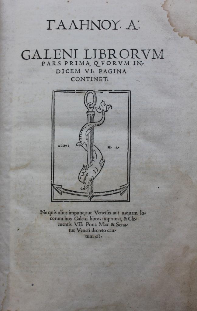 Galen 1525 vol 1 title-page