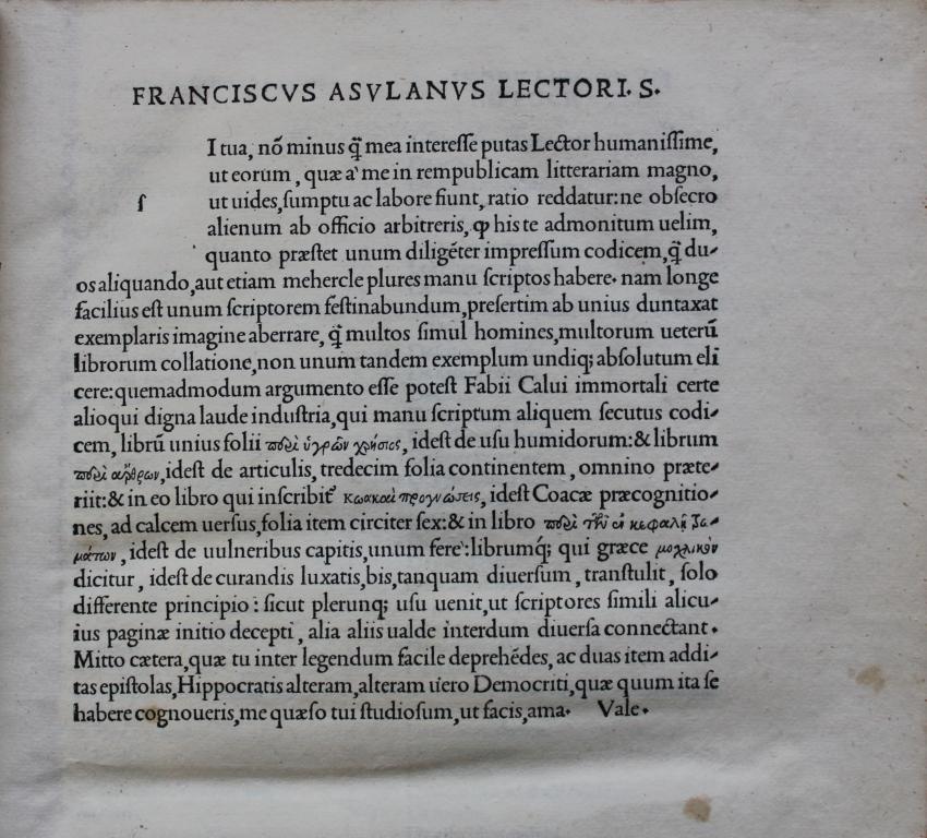 Gian Francesco Torresani to the reader.