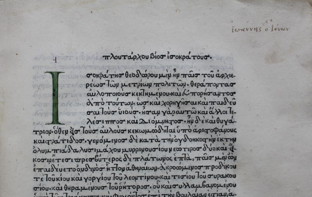 Isocrates 1493 - before Aldus