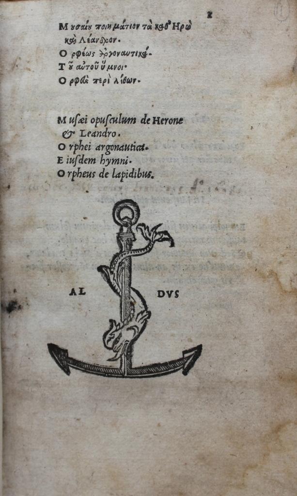 Musaeus 1517 title-page
