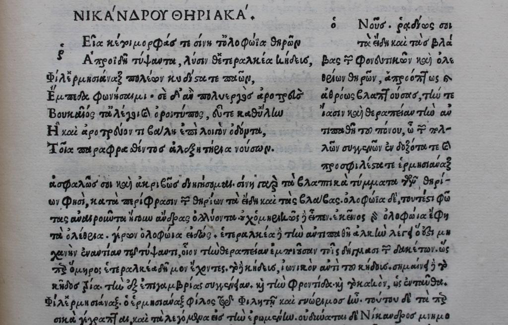 Nicander 1499 Greek font type 3.