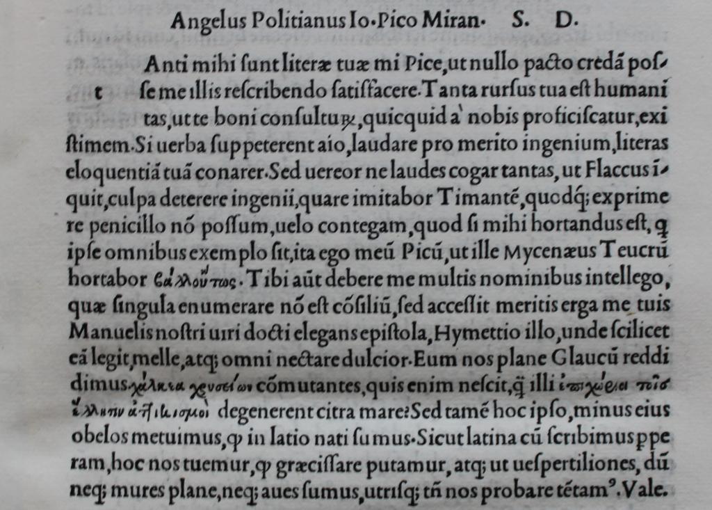 Politiziano to Mirandola letter.